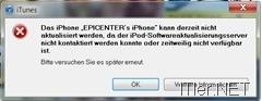 Fehlermeldung-Update-Software