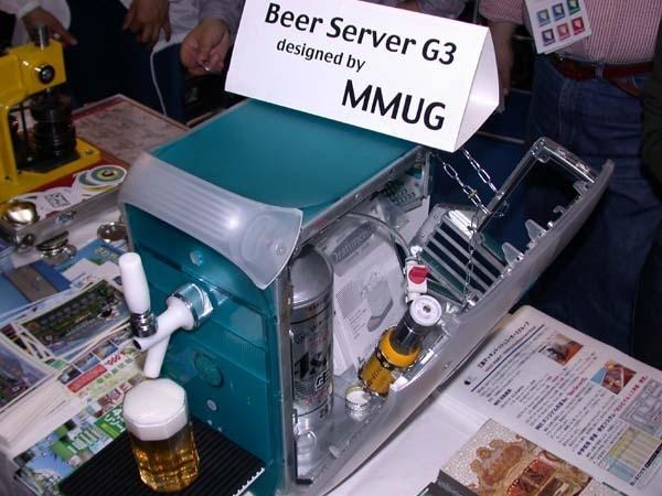 Bier-Server-G3-1.jpg