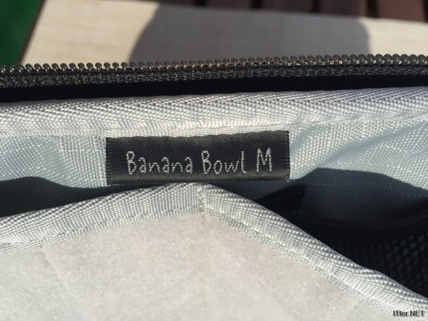 Crumpler - Banana Bowl M - Test (4)