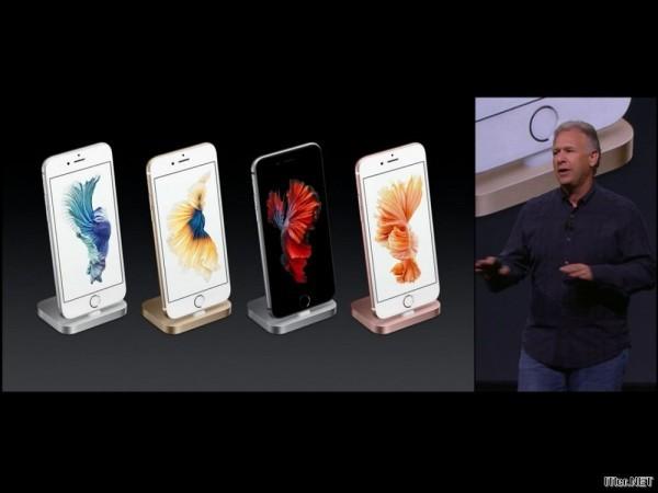 iPhone-6S-und-iPhone-6S Plus (38)