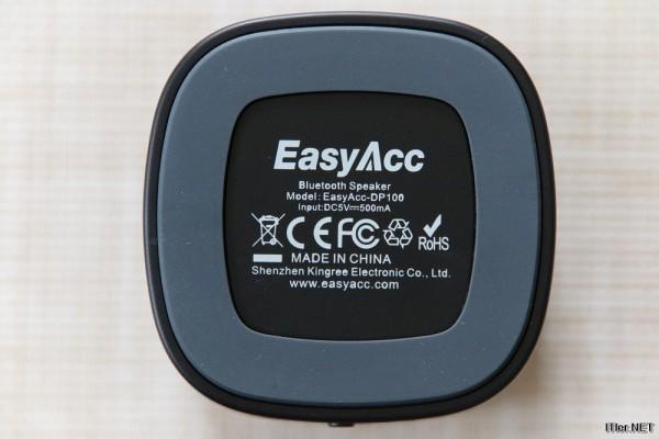 EasyAcc DP100 Bluetooth Lautsprecher im Test (7)