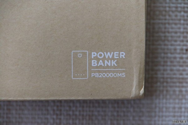 EasyAcc Monster 20000mAh Power Bank im Test (2)