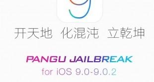 Pangu-Jailbreak-iOS-9-ist-da