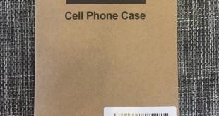 iPhone 6S - EasyAcc TPU Hülle durchsichtig im Test (1)
